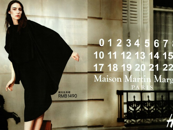 maison-martin-margiela-hm-02