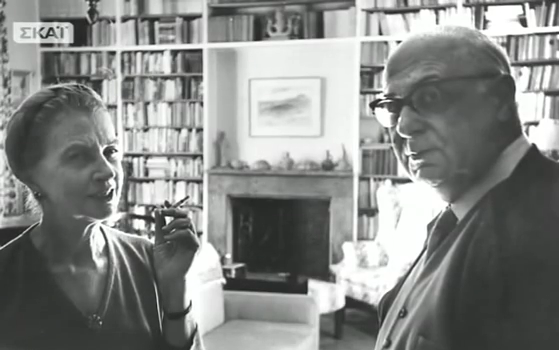 Seferis at home